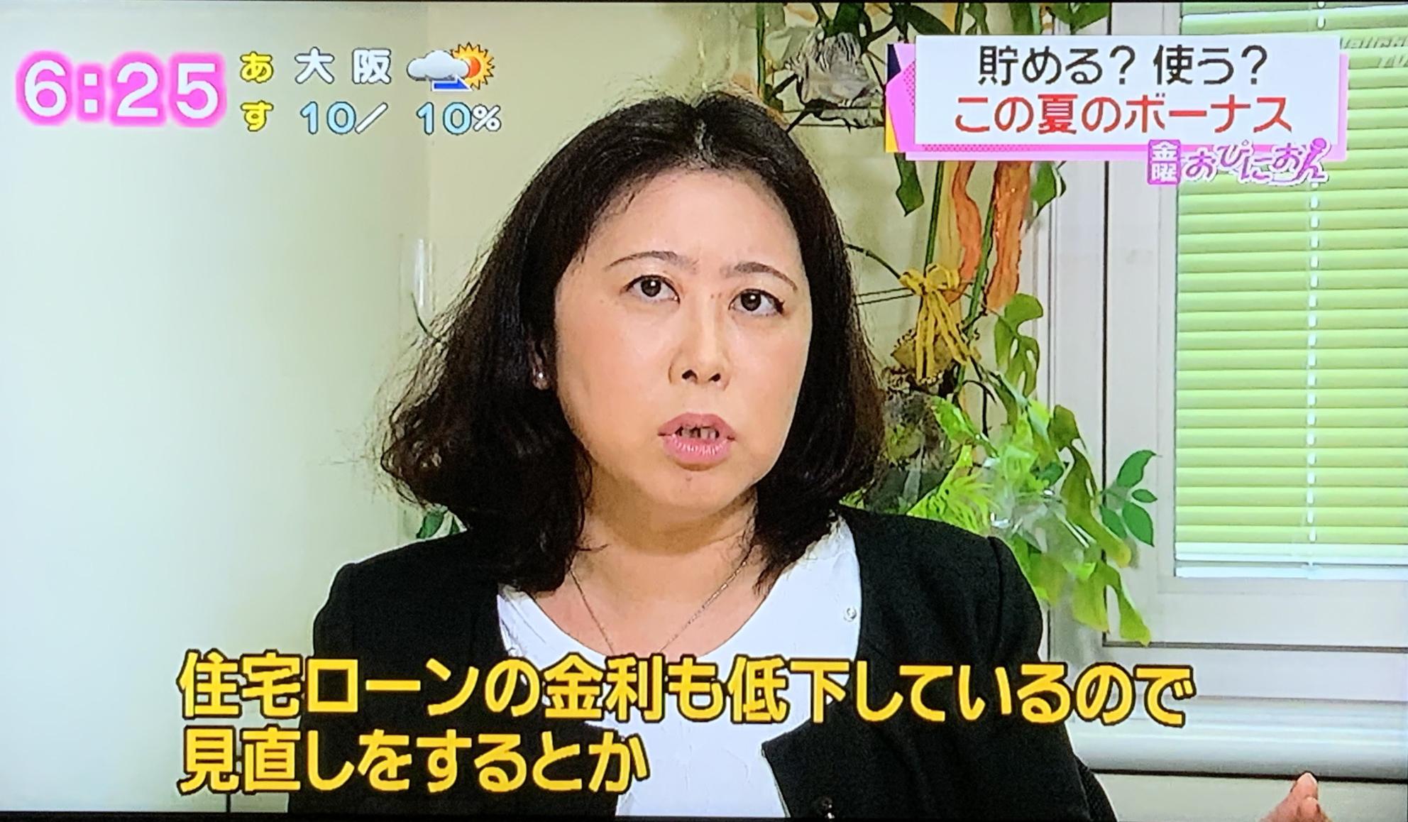 20160715静岡第一テレビ